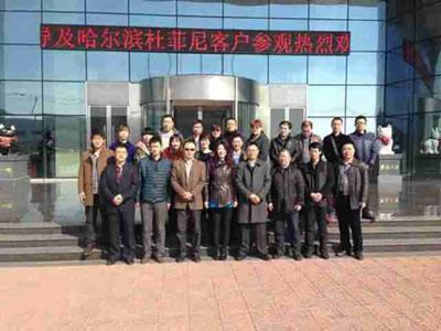 杜菲尼衛浴黑龍江營銷中心攜手黑龍江省裝修材料協會來廠參觀考察
