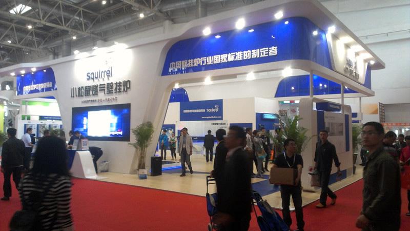 小松鼠壁挂炉品牌新品炫目亮相北京ISH暖通展